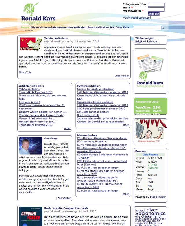 Kars website